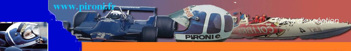 Le site hommage à Didier Pironi